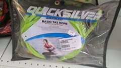 QUICKSILVER TOWING ROPE | TOW LINE